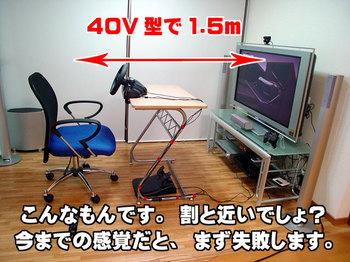 40v_150mm2.jpg